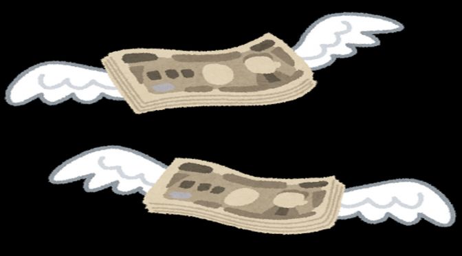 弁理士独立開業マニュアル(8)「回収できない未払金」