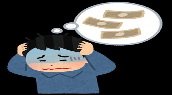 弁理士独立開業マニュアル(7)「独立開業後に必要な運転資金」