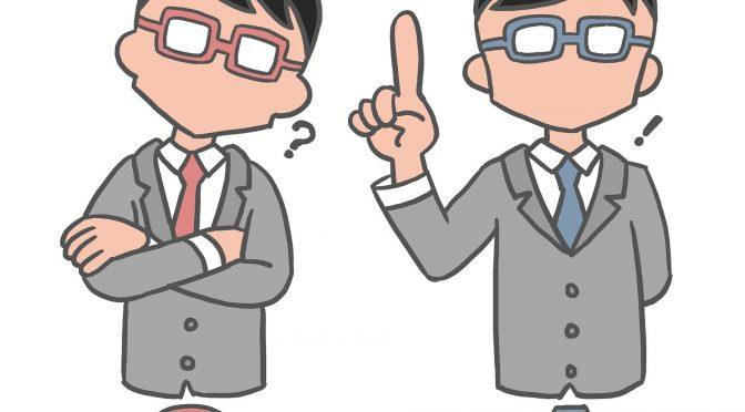 特許事務所とは?弁理士とは?特許技術者とは?特許事務とは?
